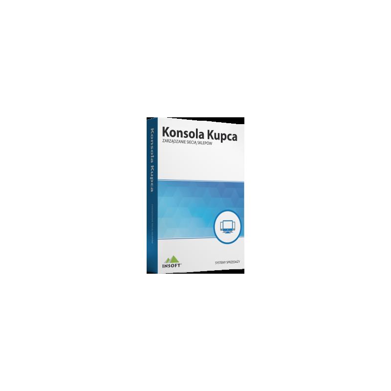 Konsola Kupca – System Lojalnościowy i Promocyjny PC-Loyalty – moduł centralny